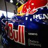 Новий  Red Bull в деталях (ФОТО)