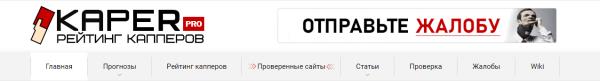 risunok_dlya_sportanalytic_1.png