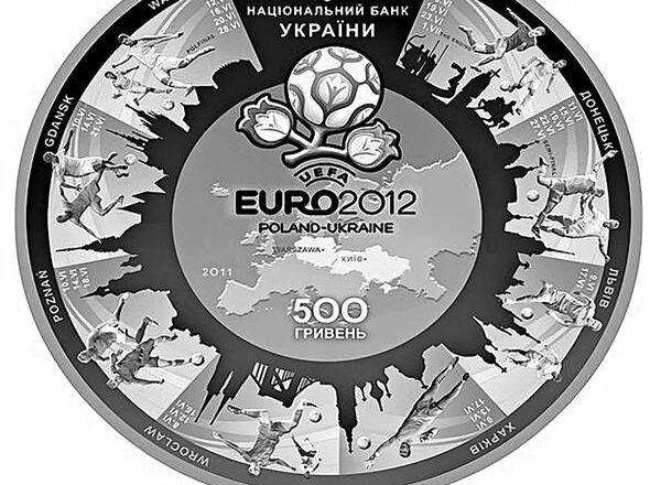 Відбулась презентація монет до євро