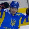 Хокей. Україна - Італія 4:5 (ВІДЕО)
