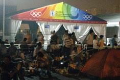 Розпочався продаж квитків на Олімпіаду-2008