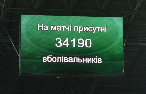 ukraina_-_san_marino-10.jpg
