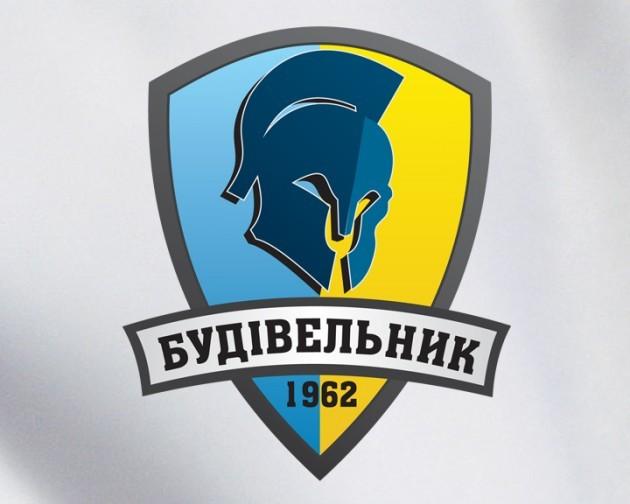 Единая лига ВТБ.