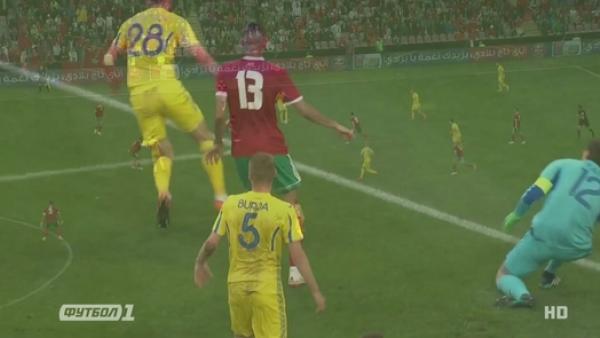 Товариський матч. Україна - Марокко - 0:0 (ВІДЕО)