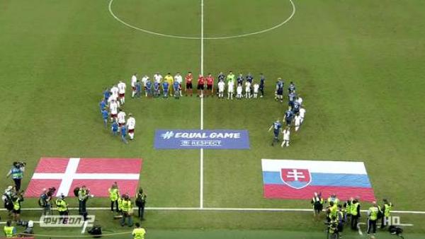 Товариський матч. Словаччина - Данія - 3:0 (ВІДЕО)