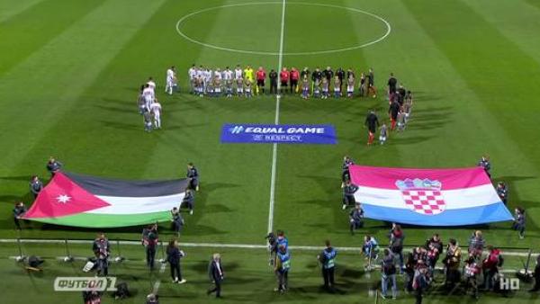 Товариський матч. Хорватія - Йорданія - 2:1 (ВІДЕО)