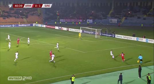 Відбір Євро-2020. Вірменія - Греція - 0:1 (ВІДЕО)