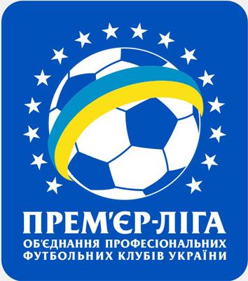 спорт онлайн трансляции футбол